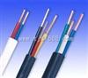 MCPTJ监型视采煤机电缆MCPTJ监视型橡套软电缆