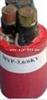 大城矿用橡套电缆MYP-0.66/1.14 3*50+1*16