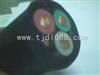 屏蔽电缆UGFP高压屏蔽采掘机橡套电缆