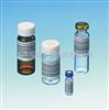 N-乙酰-L-酪氨酸,N-乙酰-L-酪氨酸促销,对照品