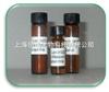 苯丙氨酸,苯丙氨酸促销,对照品