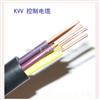 矿用阻燃控制电缆MKVV,MKVVR