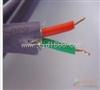 耐火控制电缆NH-KVV4*1.5 3*1.5控制电缆