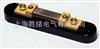 120A/50mv-75mv分流器
