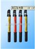 高压验电器GSY型
