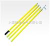 DC型伸缩式多用操作棒(令克棒)