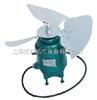 BF3-8,BF2-9电力变压器风扇
