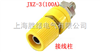 JXZ-3(100A)接线柱