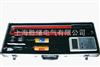 WHX-Ⅱ(带相位角)高压无线核相仪