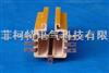 DHG-4-10/50滑觸線