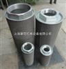 高壓風機專業過濾器,高壓風機配件-過濾器