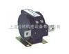 LQG-0.66系列电流互感器