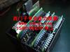 CPU313通电无反应