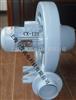 TB-150全风透浦式鼓风机的运用,用吹膜机,集尘机