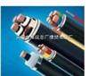 阻燃铝芯电力电缆ZR-YJLV电缆产品证书