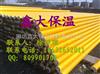 供应聚氨酯直埋保温管规格,厂家预制直埋聚氨酯管规格