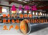 供应直埋保温管规格,聚氨酯直埋管保温厂家