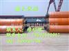 预制聚氨酯泡沫直埋保温管规格聚氨酯直埋泡沫保温管报价