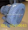 粉碎机专用高压鼓风机,塑料粉碎机专用高压鼓风机,粉碎机设备粉碎吸取鼓风机