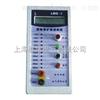漏电保护测试仪供应商