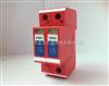 单相电源防雷模块|低压避雷器|过电压保护器