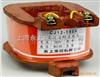 CJ12-150A 交流接触器线圈