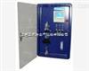 工业联氨分析仪