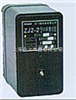 ZJ2-1中间继电器产品用途