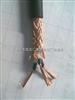 加工定制 VVRP屏蔽软电缆 规格齐全