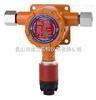 常州油漆气体浓度探测器 常州油漆气体泄漏报警器