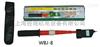 WBJ-8型高低压声光验电器