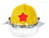 FX消防头盔,消防防护头盔