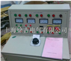 GDGK-III开关柜通电试验台