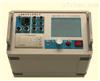 RKC-308C高压开关综合测试仪