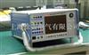 KJ330三相微机继保综合校验仪
