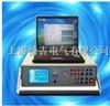 KJ660三相微机继电保护