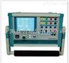 SUTE330三相微机控制继电保护测试仪