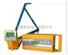 SUTE-2000L路灯电缆故障测试仪(路灯电缆故障检测仪