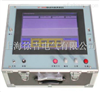 ST-3000B电缆故障探测仪