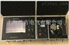 ST-2000彩色液晶电缆故障测试仪