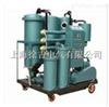 TL-EX防爆型汽轮机油滤油机