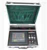 CD9850电缆故障测试仪