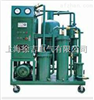 LHL-50润滑油滤油机