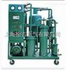 LHL-250润滑油滤油