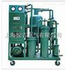 TYD高效脱水润滑油滤油机