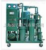 TYB-S轻质润滑油专用滤油机