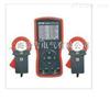 ETCR4200A-智能型双钳数字相位伏安表