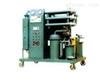 SMZY-50高效真空滤油机