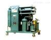 SMZY-200高效真空滤油机