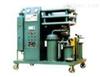SMZYA-200高效真空滤油机